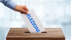 Elezioni Comunali e Circoscrizionali. Richiesta di iscrizione nelle liste elettorali aggiunte dei cittadini di altri Paesi della Unione europea.